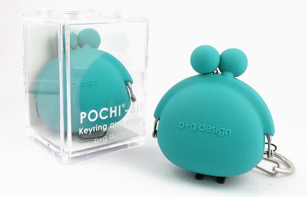シリコンがま口袋「POCHI-BIT」